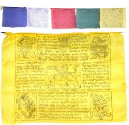 Prayer Flags -  Medium - 8 inch